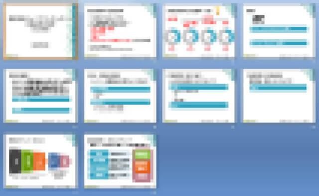 レクチャー1_JCDA版資料